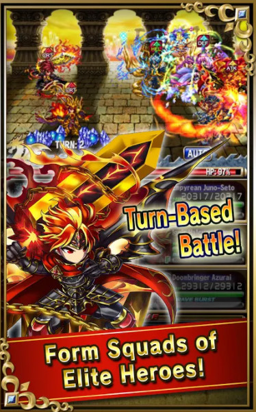 brave-frontier-apk-mod-for-android-game