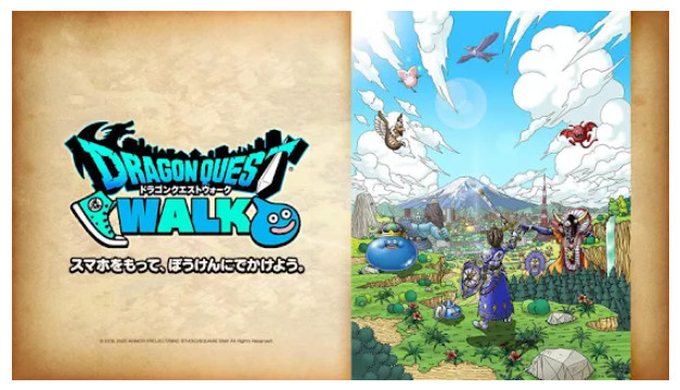 dragon-quest-walk-mod-apk-android-game